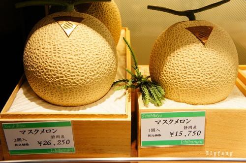 Resultado de imagem para Dois melões de Yubari
